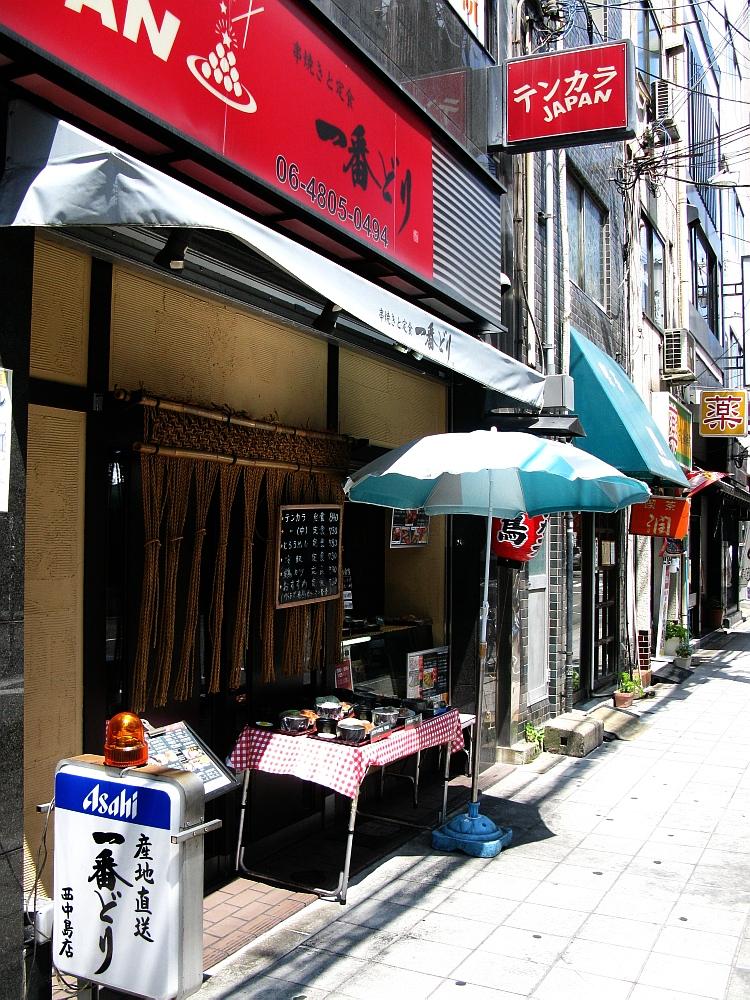 2015_08_05西中島南方:テンカラ一番どり (8)