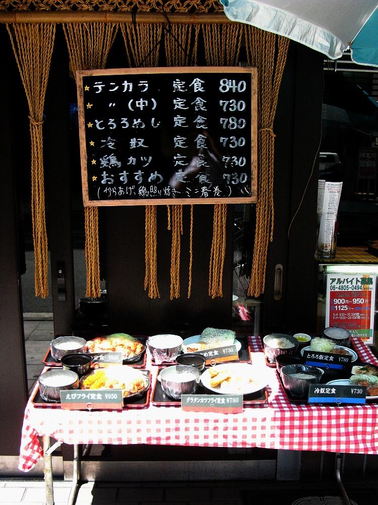 2015_08_05西中島南方:テンカラ一番どり (9)