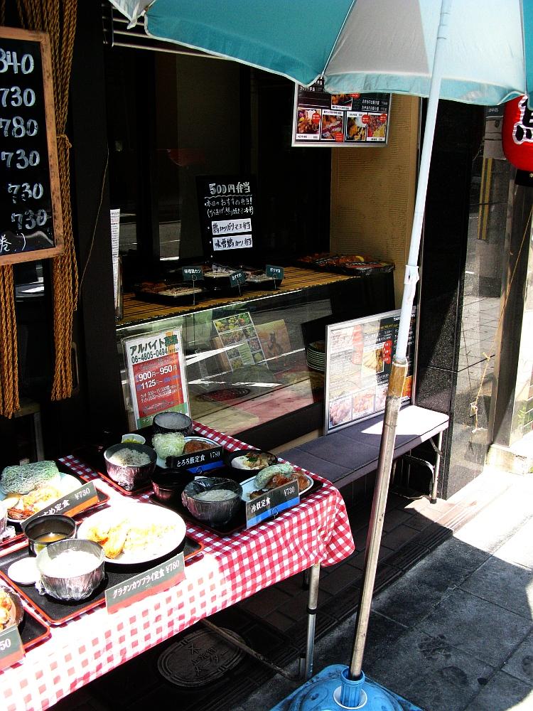 2015_08_05西中島南方:テンカラ一番どり- (10)