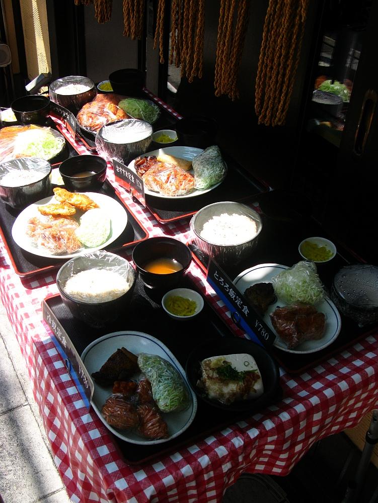 2015_08_05西中島南方:テンカラ一番どり- (14)
