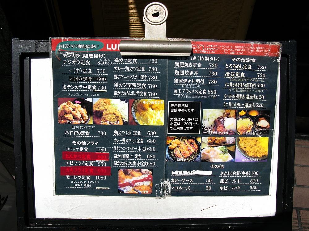 2015_08_05西中島南方:テンカラ一番どり- (11)