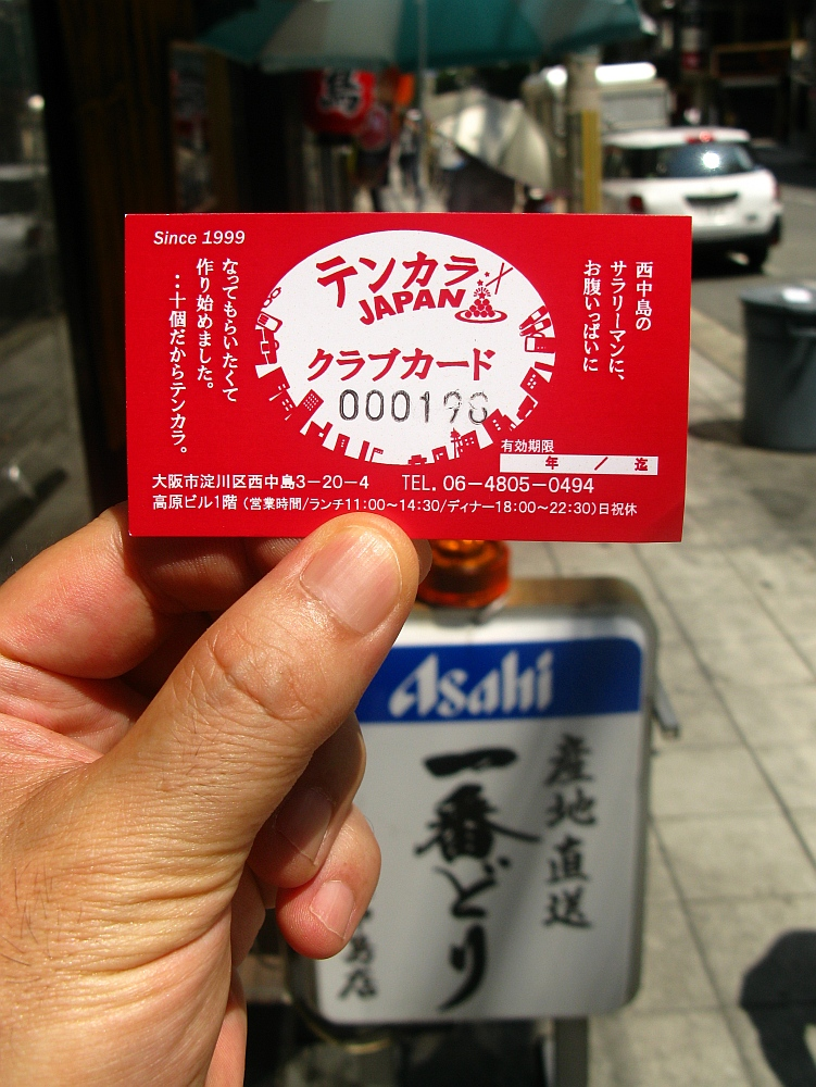 2015_08_05西中島南方:テンカラ一番どり- (37)