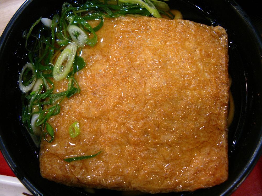 2015_08_19新大阪:麺家上りホーム- (19)
