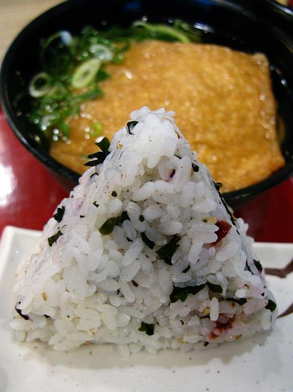 2015_08_19新大阪:麺家上りホーム- (20)