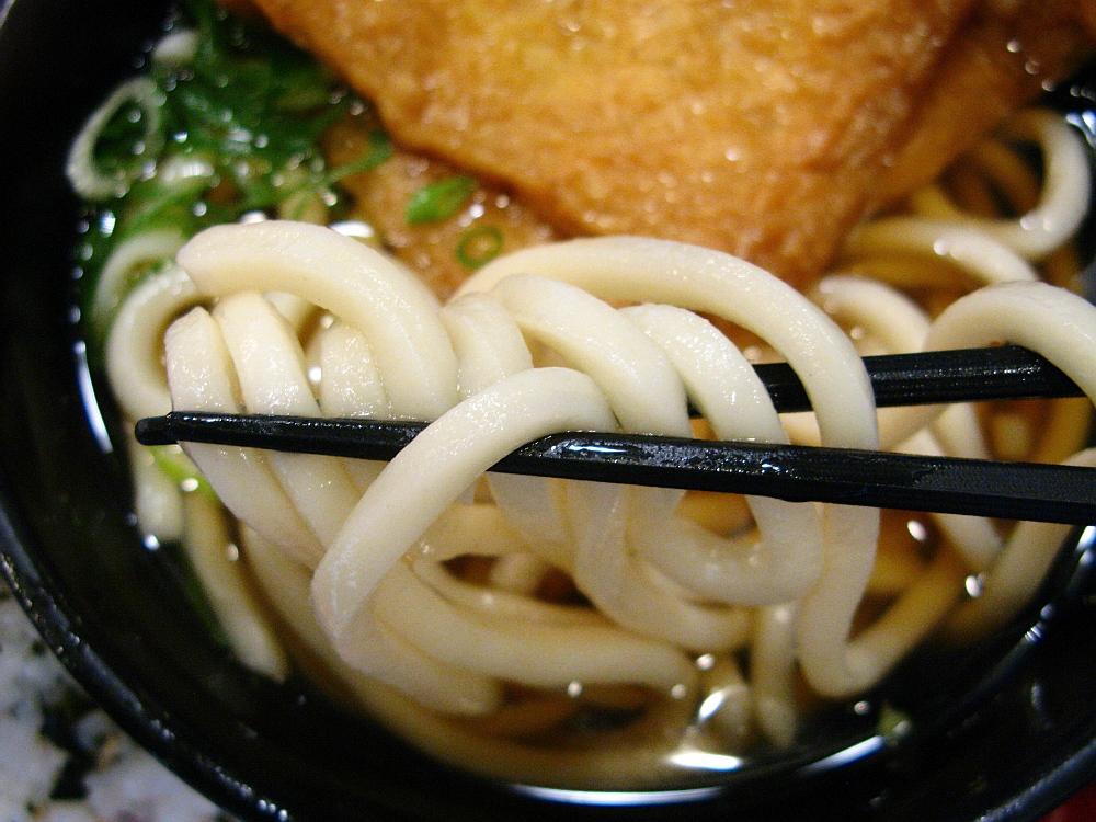2015_08_19新大阪:麺家上りホーム- (22)