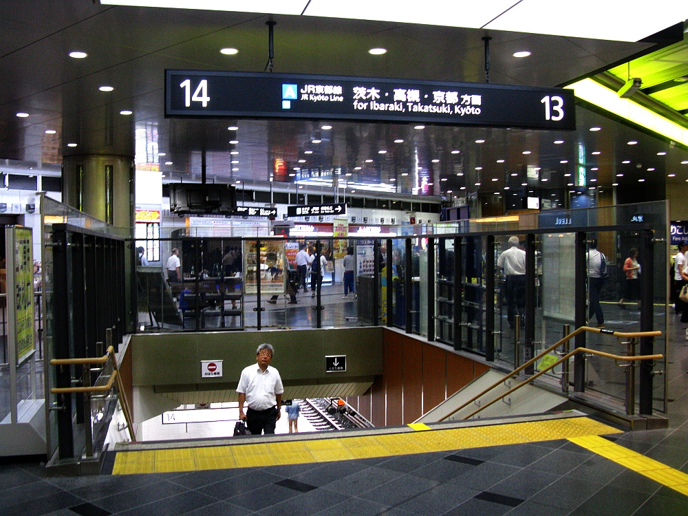 2015_08_19新大阪:麺家上りホーム- (33)