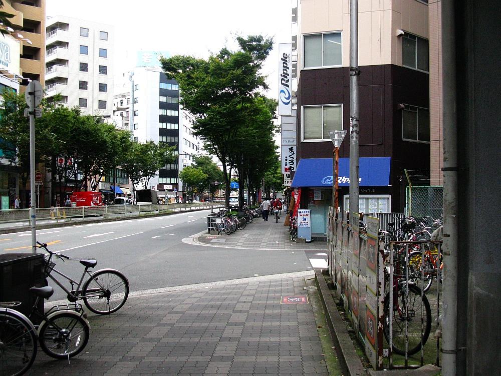 2015_09_18大阪中津:まぐろや本店 (1)