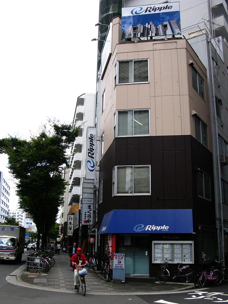 2015_09_18大阪中津:まぐろや本店 (2)