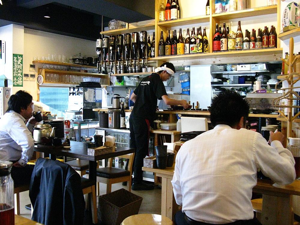 2015_09_18大阪中津:まぐろや本店- (10)