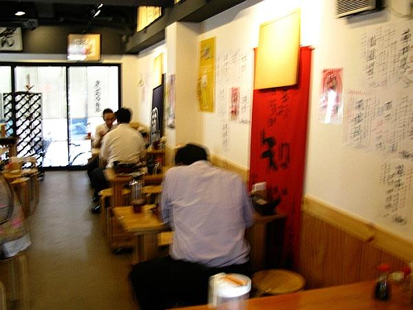 2015_09_18大阪中津:まぐろや本店- (14)
