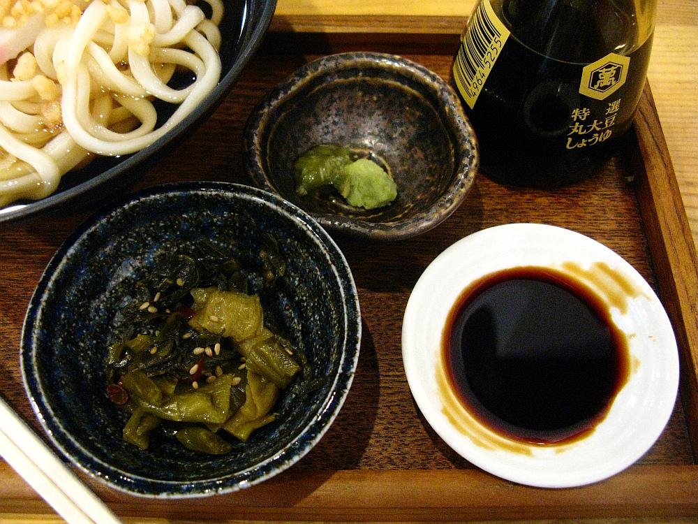 2015_09_18大阪中津:まぐろや本店- (24)