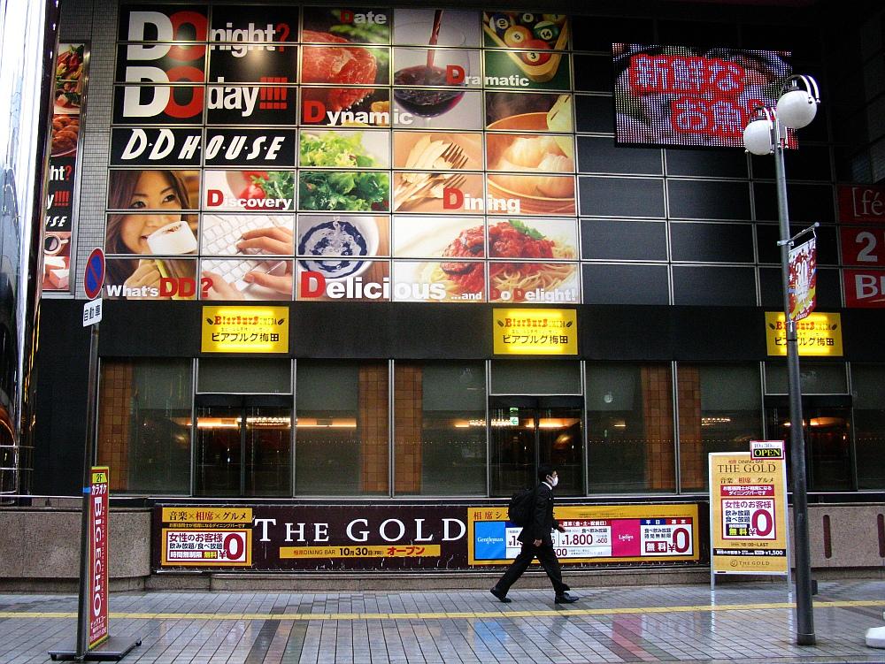 2015_11_09大阪梅田:すみび家 米牛 (6)