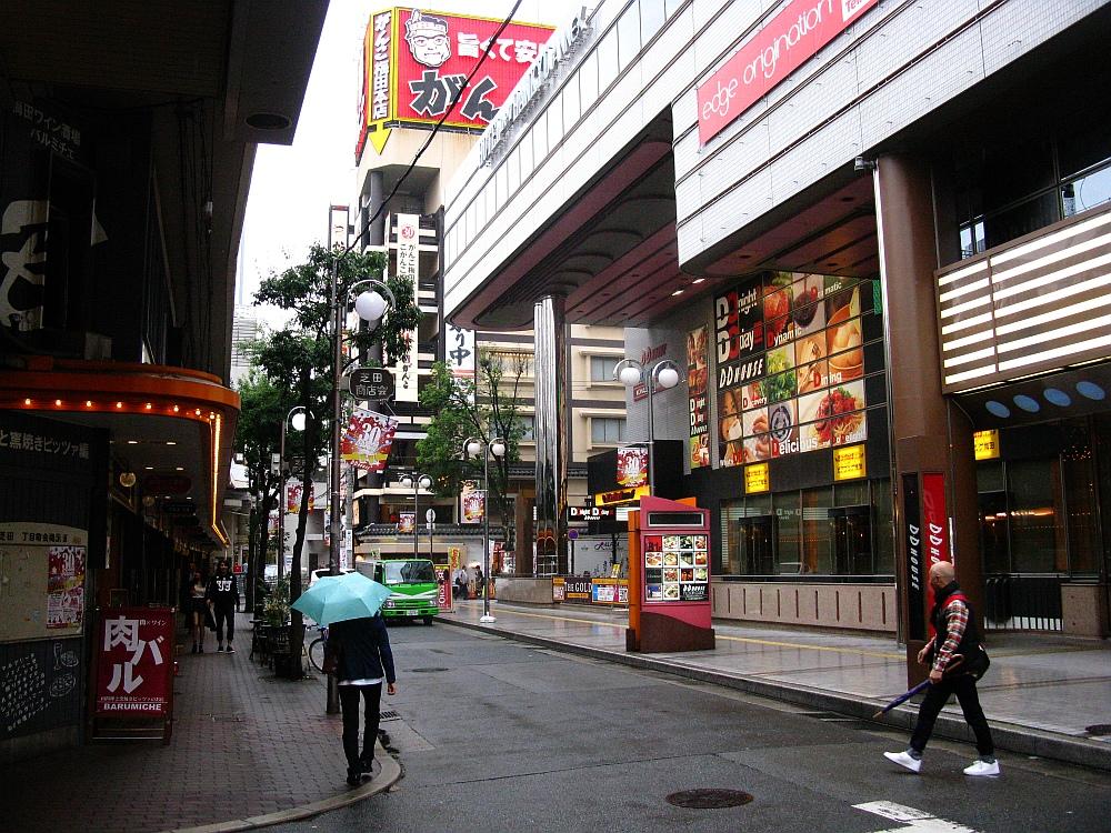 2015_11_09大阪梅田:すみび家 米牛 (2)