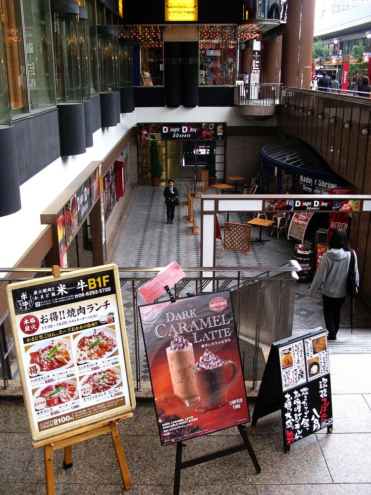2015_11_09大阪梅田:すみび家 米牛 (9)