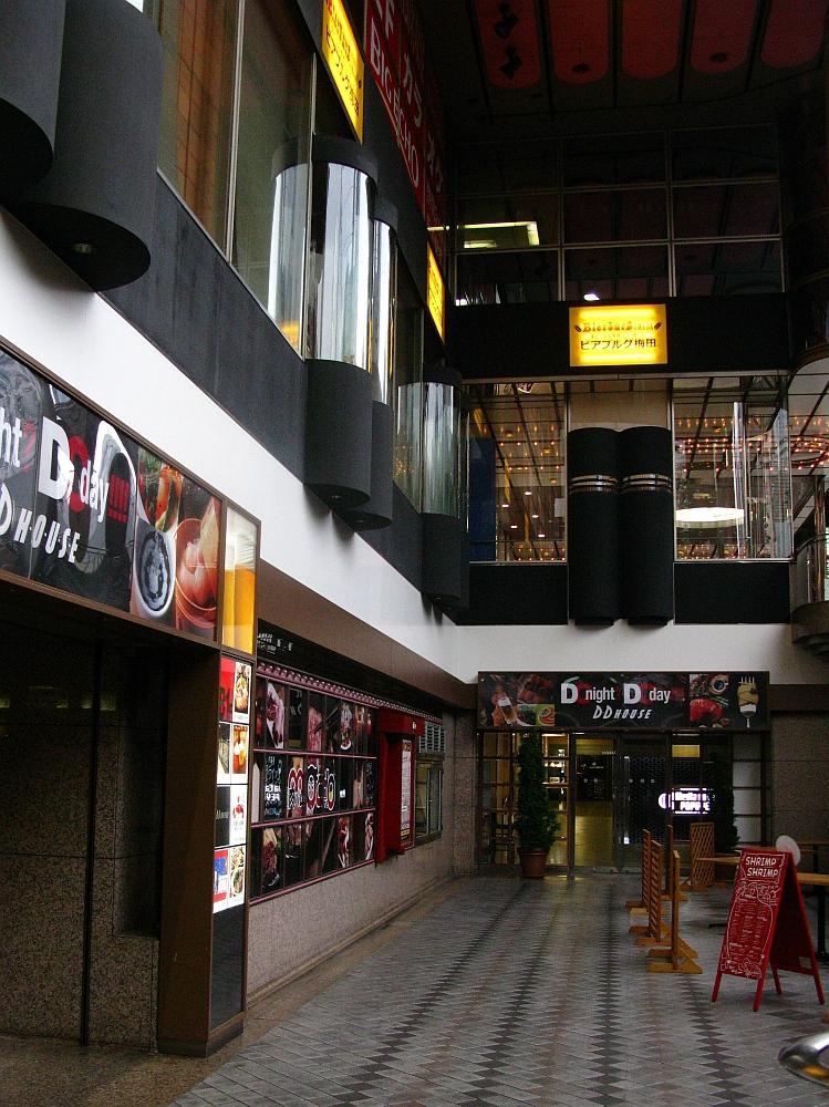 2015_11_09大阪梅田:すみび家 米牛- (12)