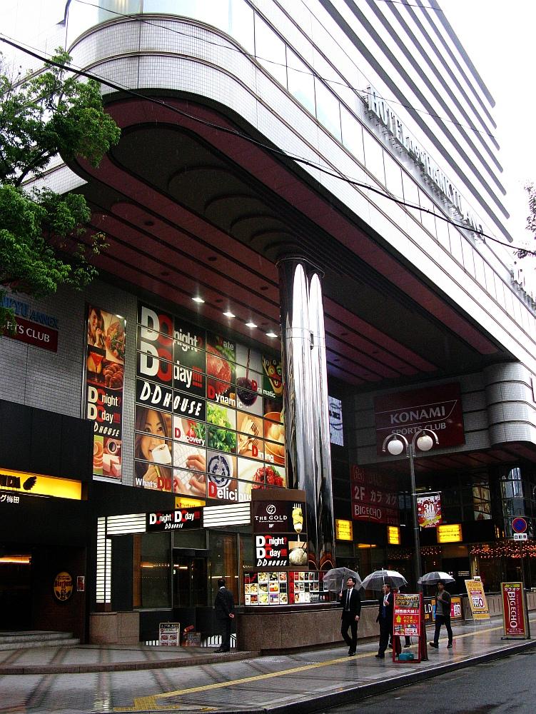 2015_11_09大阪梅田:すみび家 米牛 (7)