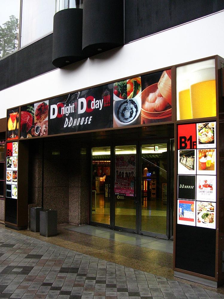 2015_11_09大阪梅田:すみび家 米牛- (14)