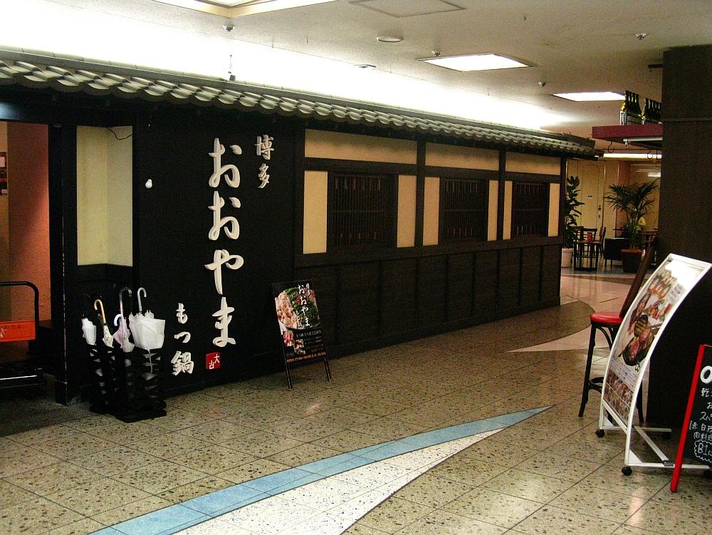 2015_11_09大阪梅田:すみび家 米牛- (16)