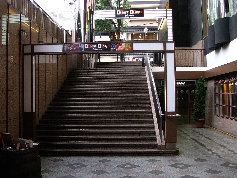 2015_11_09大阪梅田:すみび家 米牛- (13)