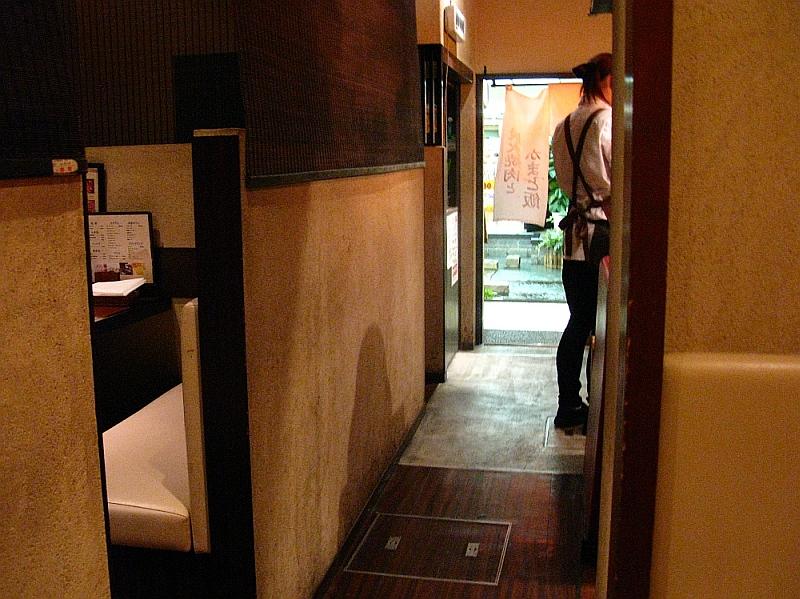 2015_11_09大阪梅田:すみび家 米牛- (26)