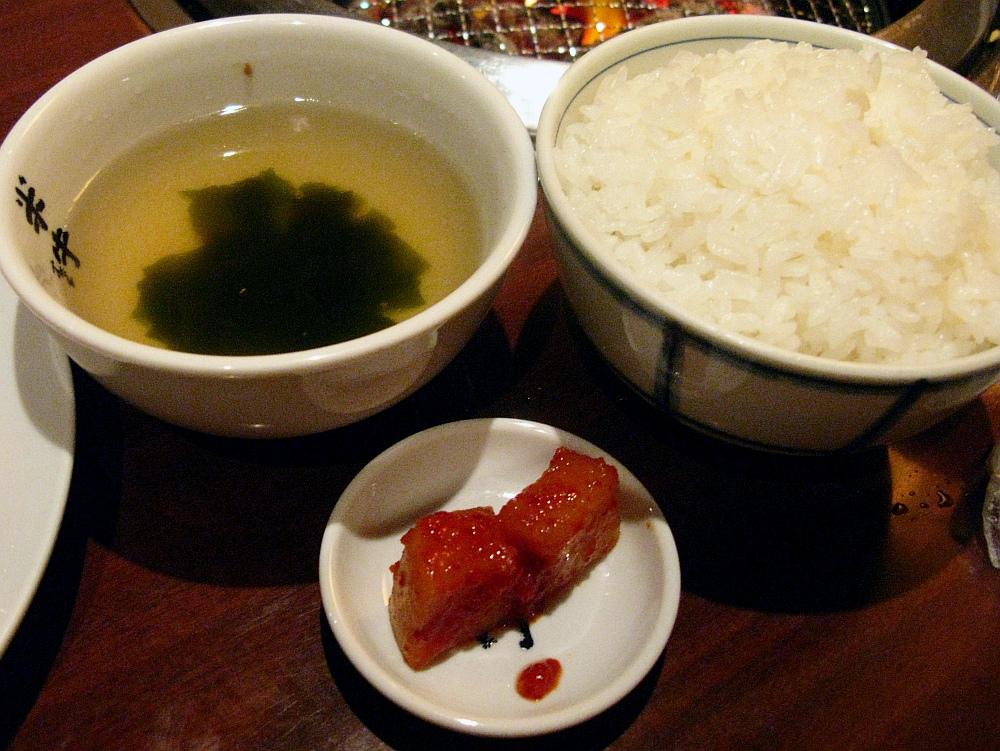 2015_11_09大阪梅田:すみび家 米牛- (32)
