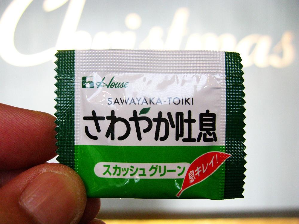 2015_11_09大阪梅田:すみび家 米牛- (57)