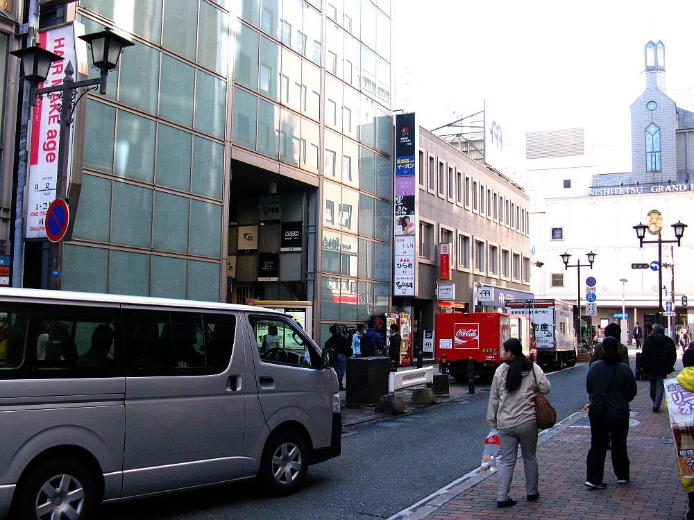 2015_12_18博多天神:B 天ぷらひらお (1A