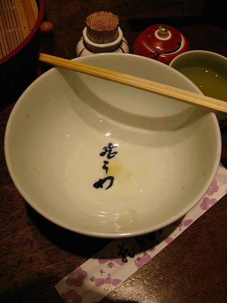 2015_12_18博多天神:飛うめ- (39A