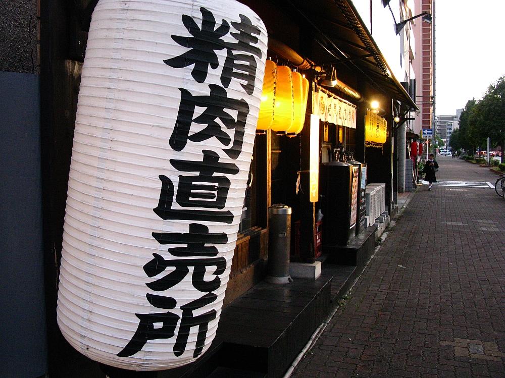 2015_10_03徳川ホルモンセンター (5)
