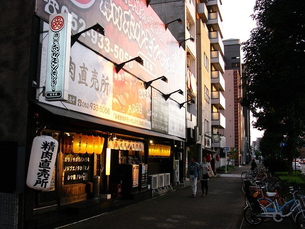 2015_10_03徳川ホルモンセンター (2)