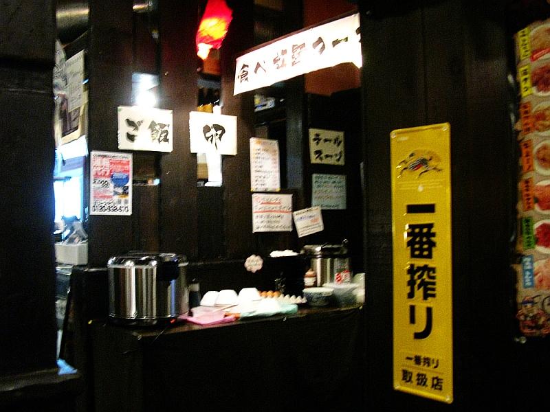 2015_10_03徳川ホルモンセンター- (15)