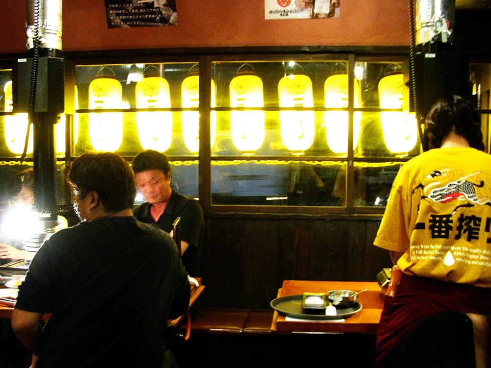 2015_10_03徳川ホルモンセンター- (48)