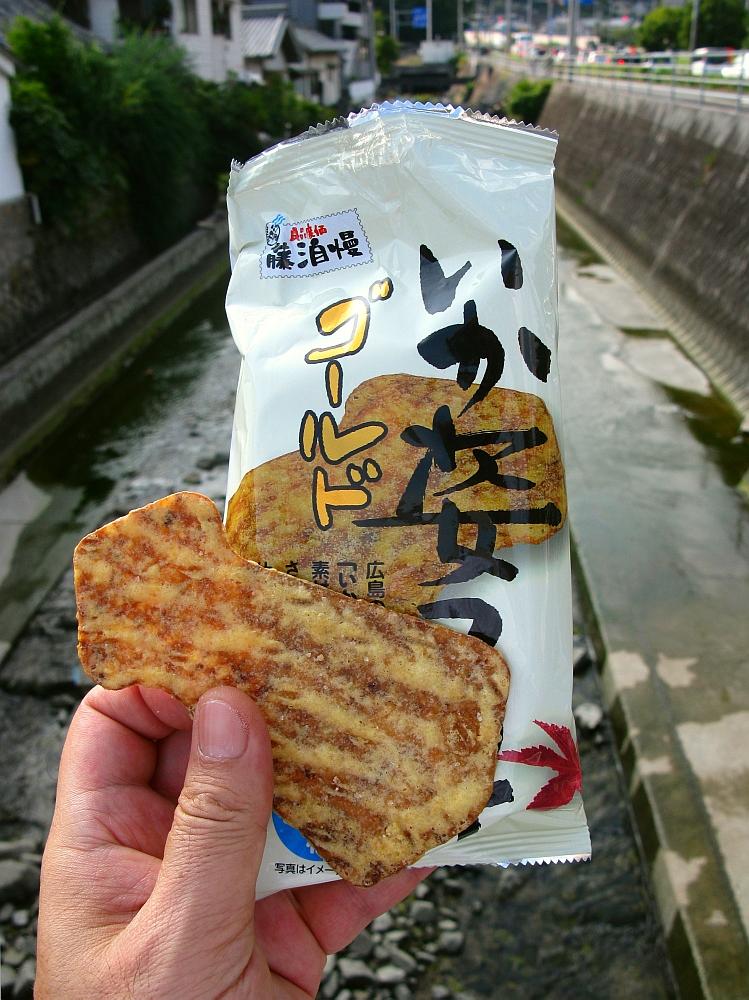 2016_08_09安芸阿賀:藤三- (14)