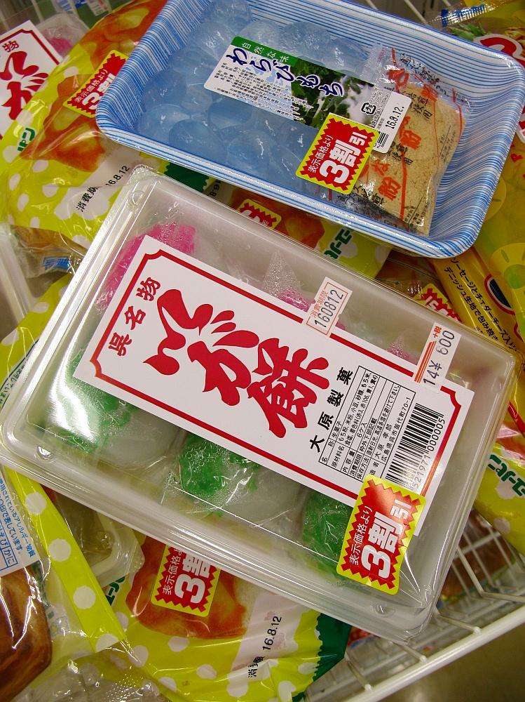 2016_08_12安芸阿賀:藤三 大原製菓いが餅 (1)