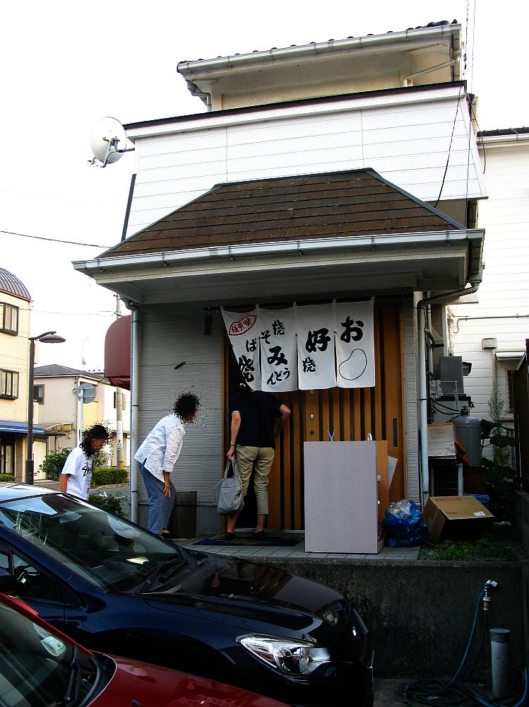 2016_08_13安芸阿賀:まっちゃん (1)