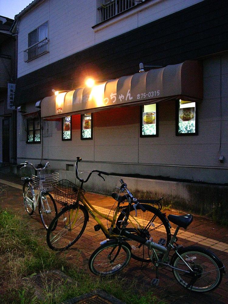 2016_08_13安芸阿賀:まっちゃん- (31)