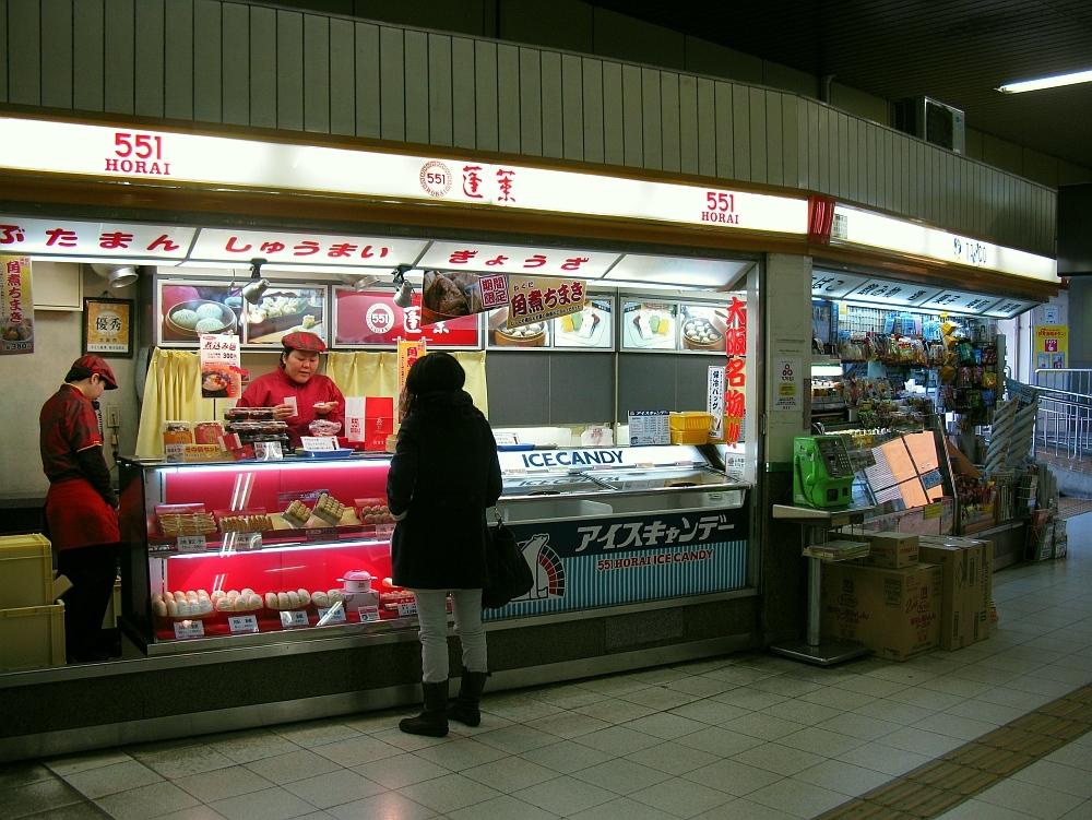 大阪2013-01-11■難波 (1)