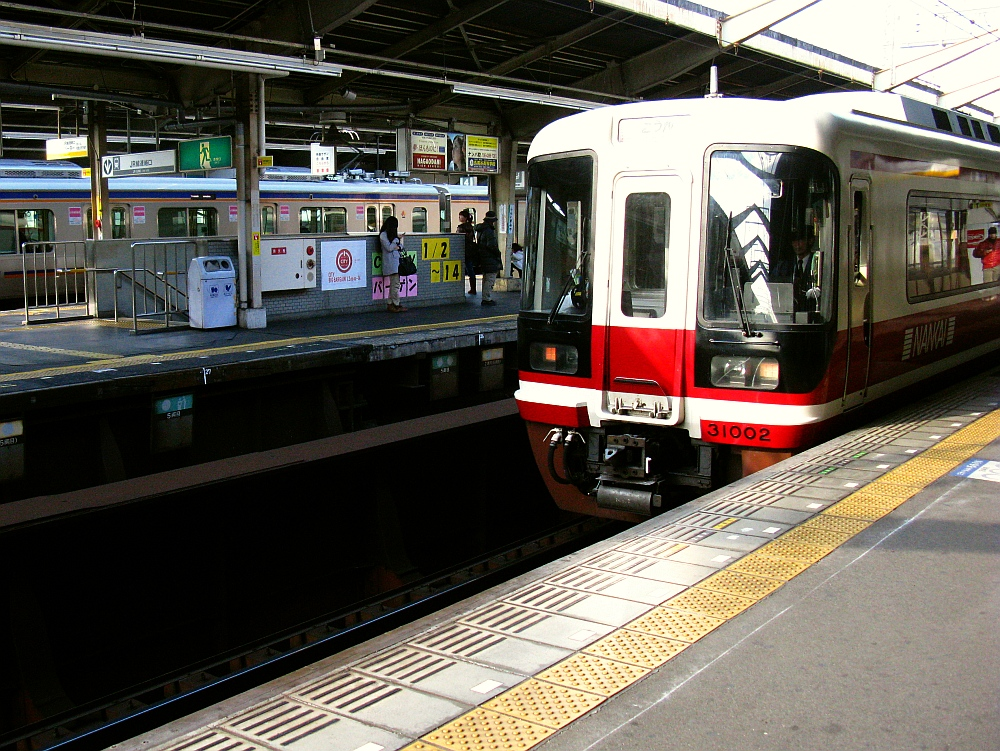 大阪2013-01-11■難波 (2)