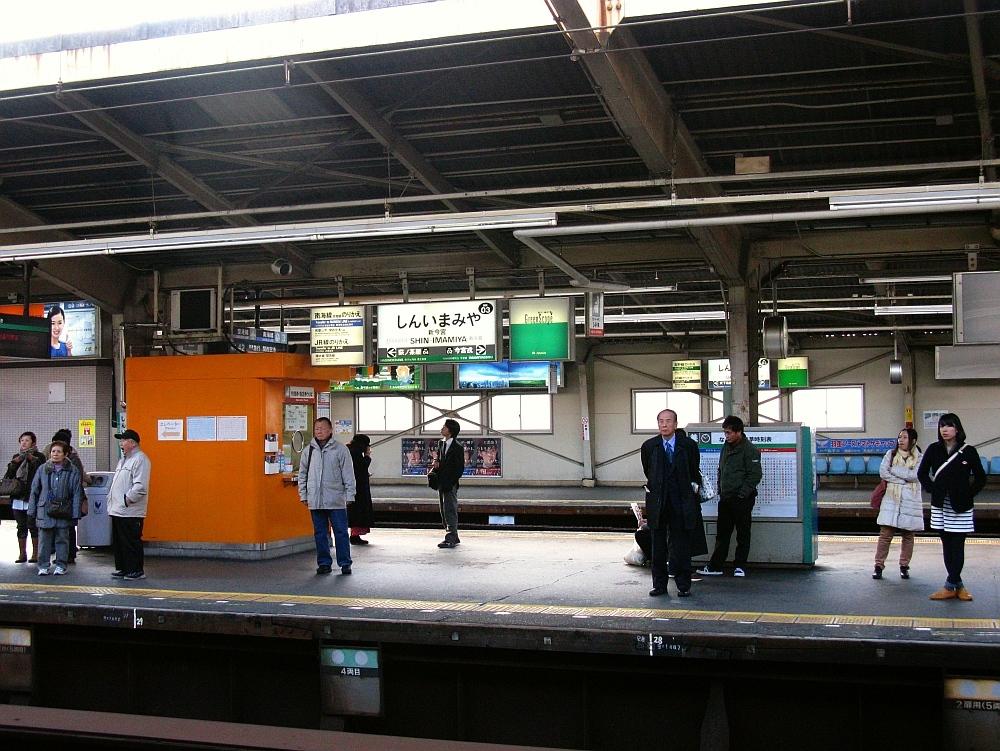 大阪2013-01-11■難波 (3)