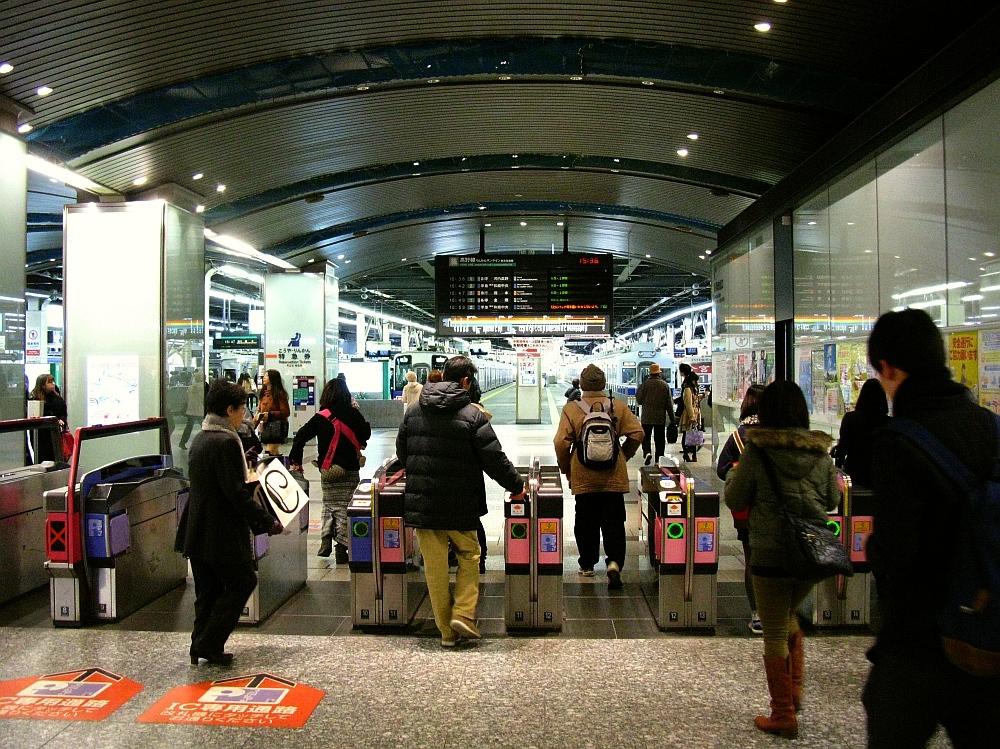 大阪2013-01-11■難波 (4)