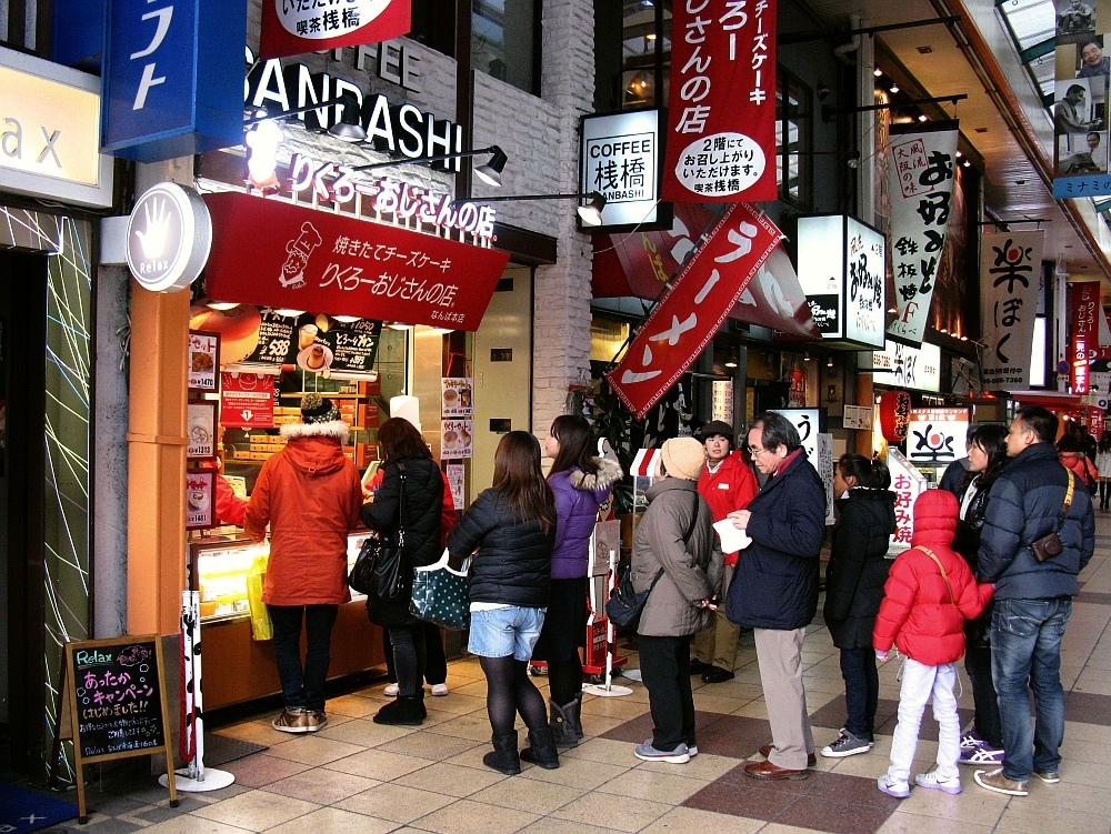 大阪2013-01-11■難波 (8)