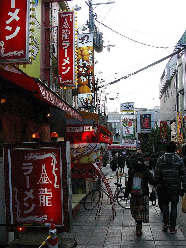 大阪2013-01-11■難波 (9)