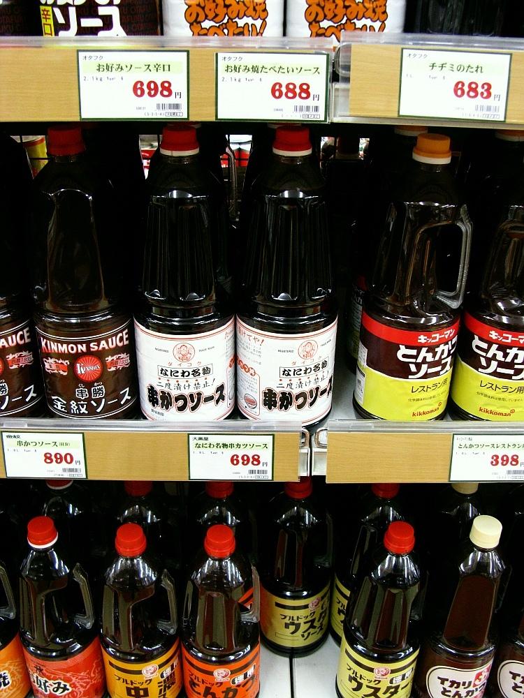 大阪2013-01-11■難波- (14)