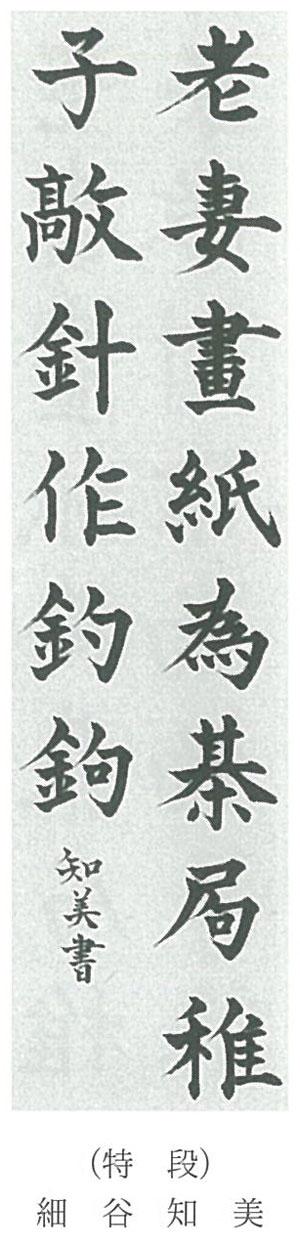 2016_10_26_1.jpg