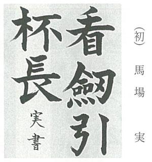 2016_10_26_3.jpg