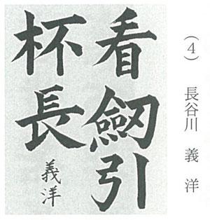 2016_10_26_4.jpg