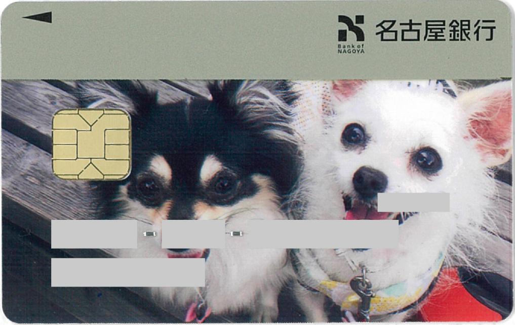 1610こゆあんcard02