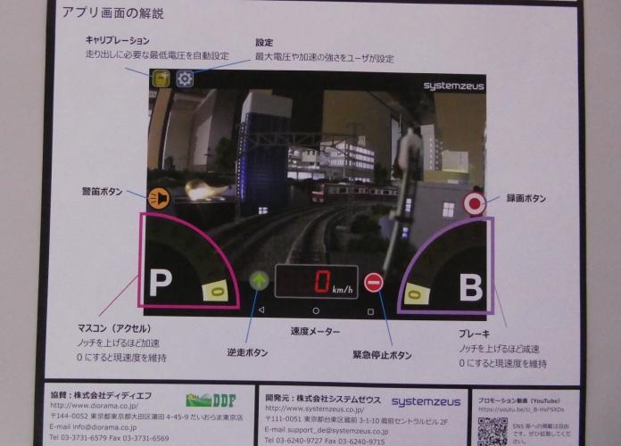 P1230811_.jpg