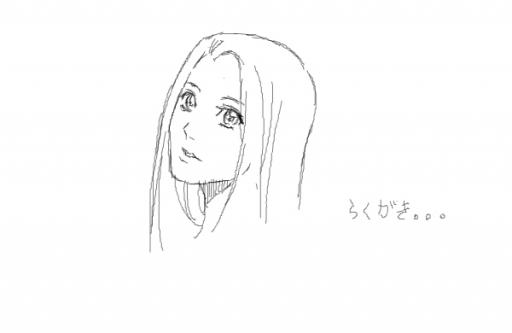 drawr2016-03-04_0001.jpg