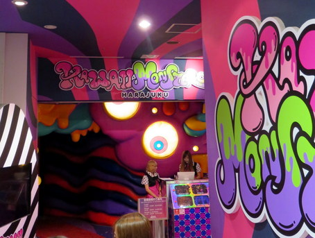 KAWAII MONSTER CAFE01